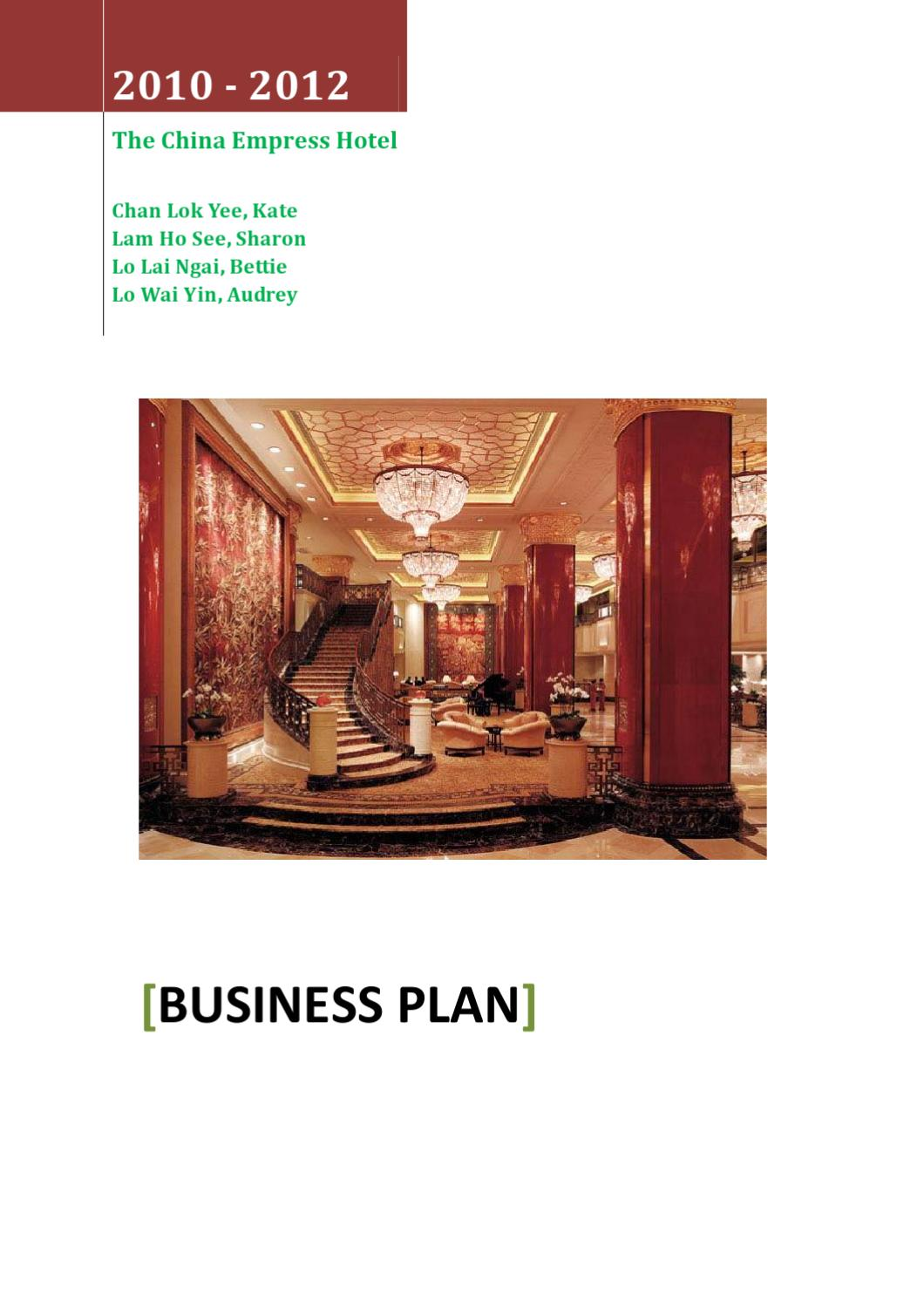 Business plan for a boutique hotel