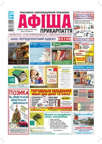 46 від 2 грудня 2010 року Ціна 3 грн 90 коп. a9d2fed4298b0