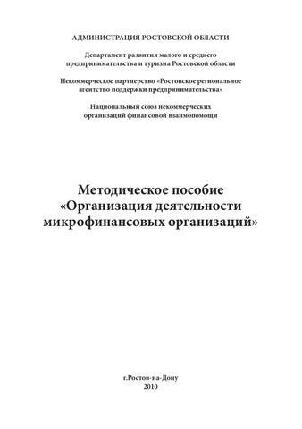 в июле планируется взять кредит в банке на сумму 100000 рублей условия его 75000
