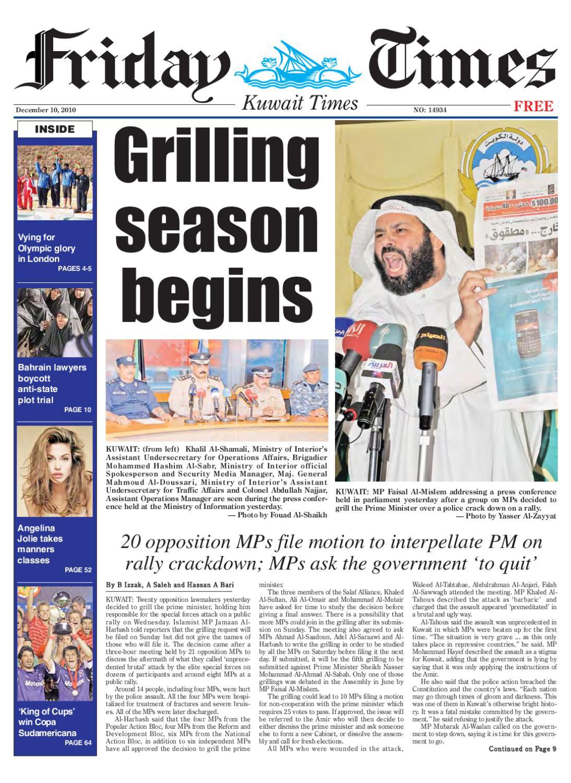 5356186578 10 Dec by Kuwait Times - issuu