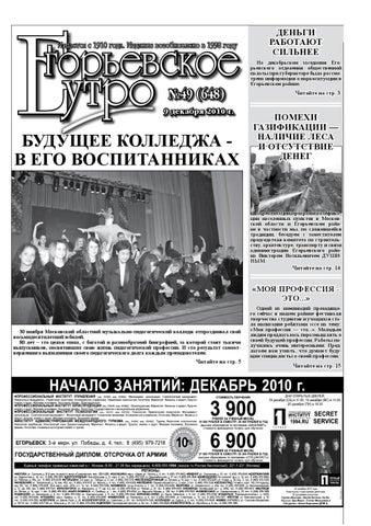 Купить трудовой договор Егорьевская улица выписка с банка для визы на какой срок нужна