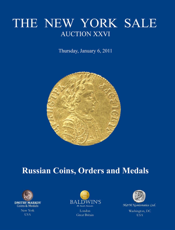 Russia  Rusland 1 Rouble Writer Leo Tolstoi 1988 USSR Soviet Union Km 216