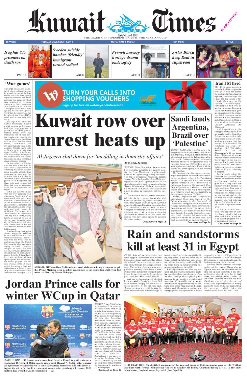 14 Dec By Kuwait Times Issuu