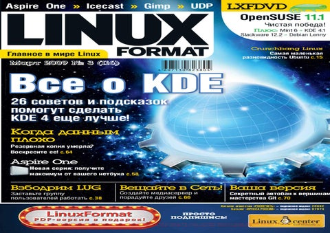 LINUX Format №116 03 09 by ! Gustember - issuu