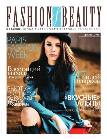 05ccebfe433 Fashion and Beauty Magazine by MMG - issuu