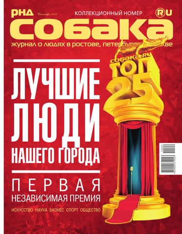 СЕНТЯБРЬ`10 by Oksana Kutuzova - issuu b20bad44d3d