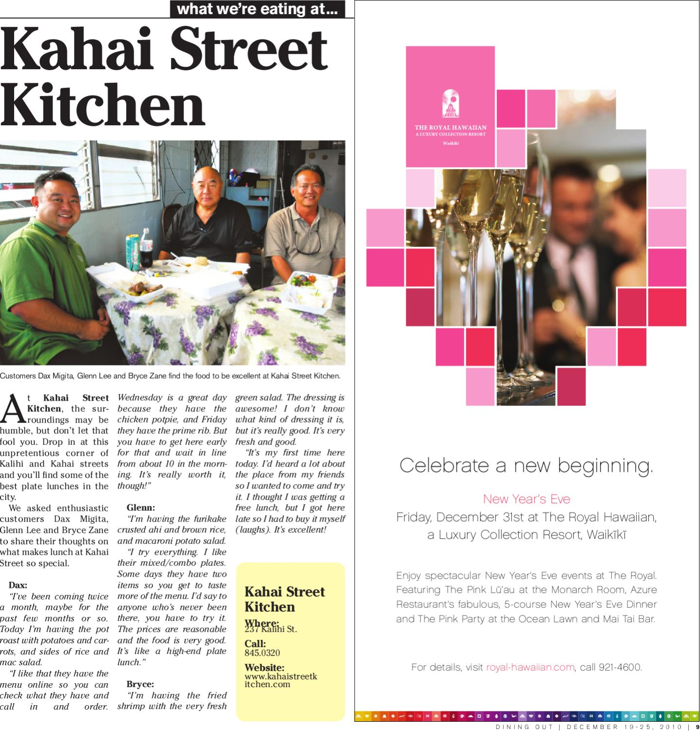 Hawaii Dining Out 19 December 2010 by Oahu Publications, Inc - issuu