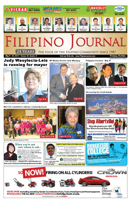 Ang Kapitbahay 2003 Tagalog Movie filipino journal winnipeg volume 24 number 11filipino