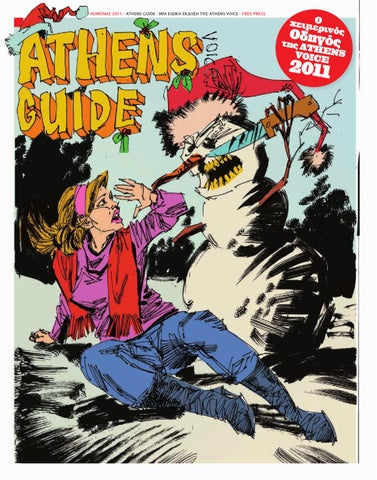 d2dbdc92abe6 Athens Voice Winter Guide 2011 by Athens Voice - issuu