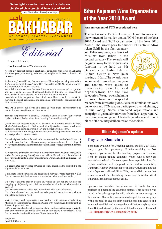 Bakhabar (December 2010 issue) by Bihar Anjuman - issuu