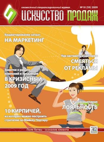 Предлагаем раскрутка сайтов москва, оптимизация сайта yandex 008/08 раскрутка бизнес сайтов