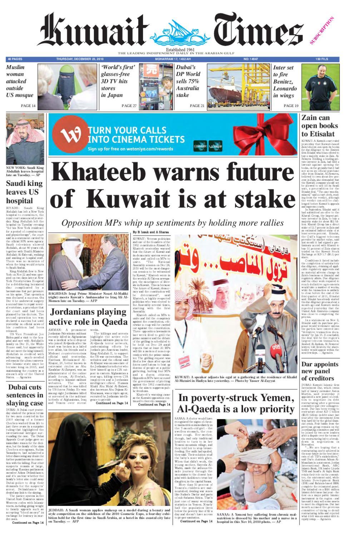 23 Dec By Kuwait Times Issuu