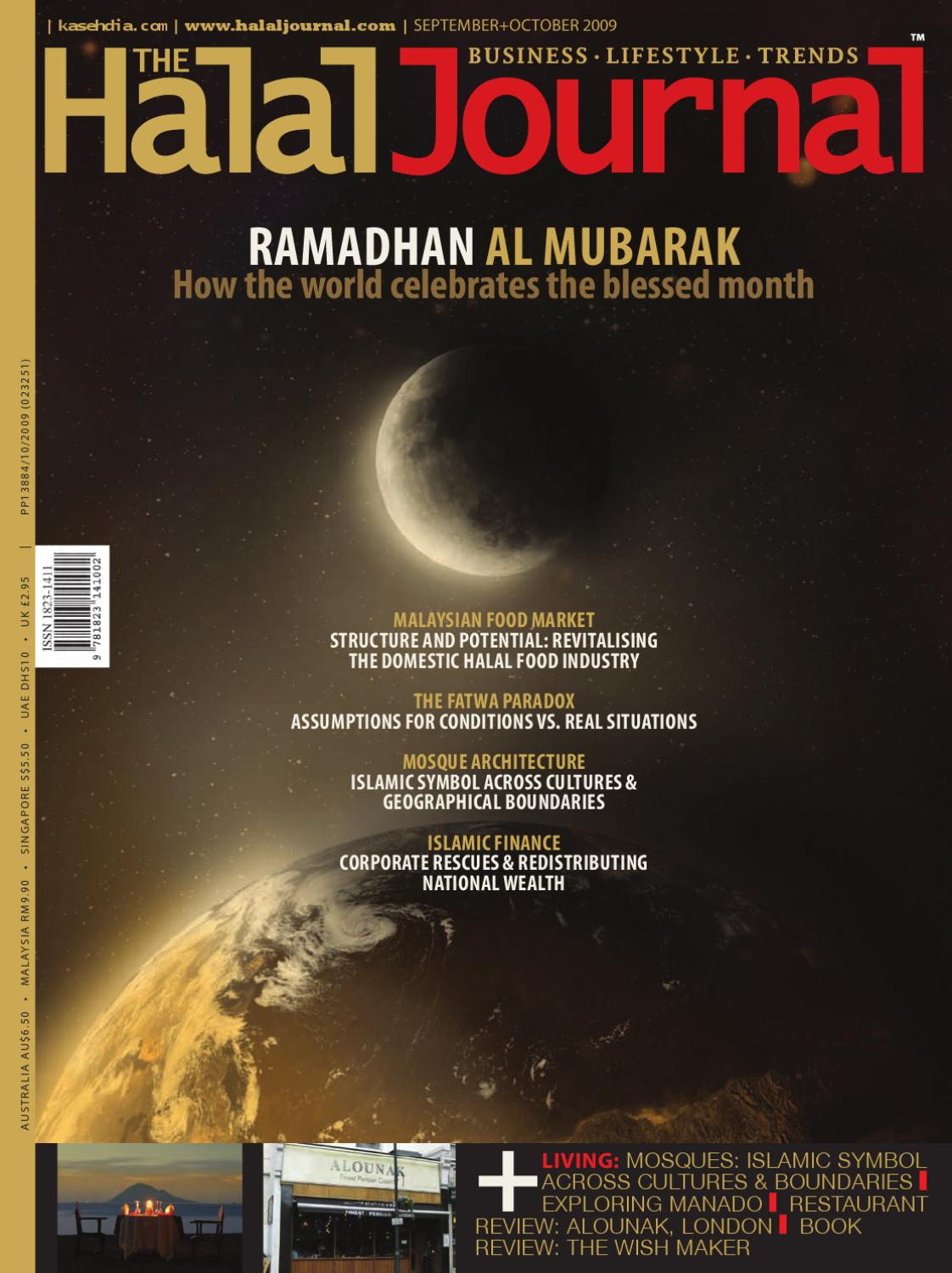 The Halal Journal Sep Oct 2009 By Issuu Pioneer Deh 2300 Wiring Diagram Http Wwwpic2flycom Pioneerdeh