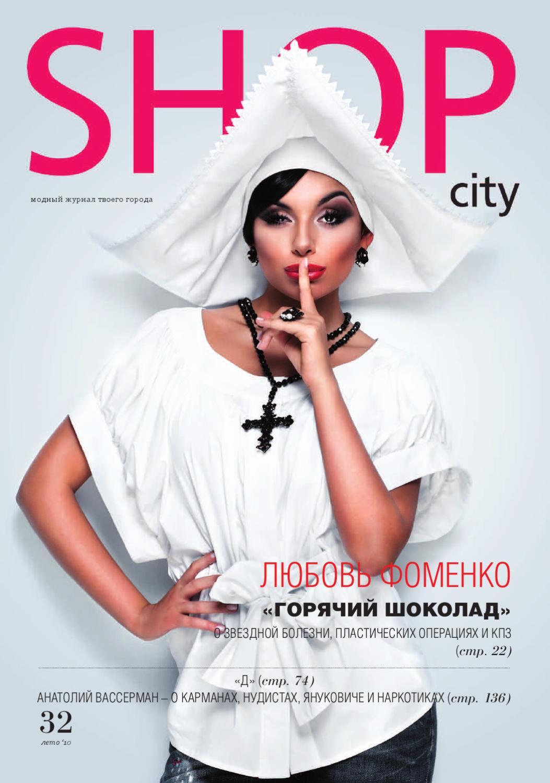 ТРК Проспект вдохновляет на шоппинг с любовью рекомендации