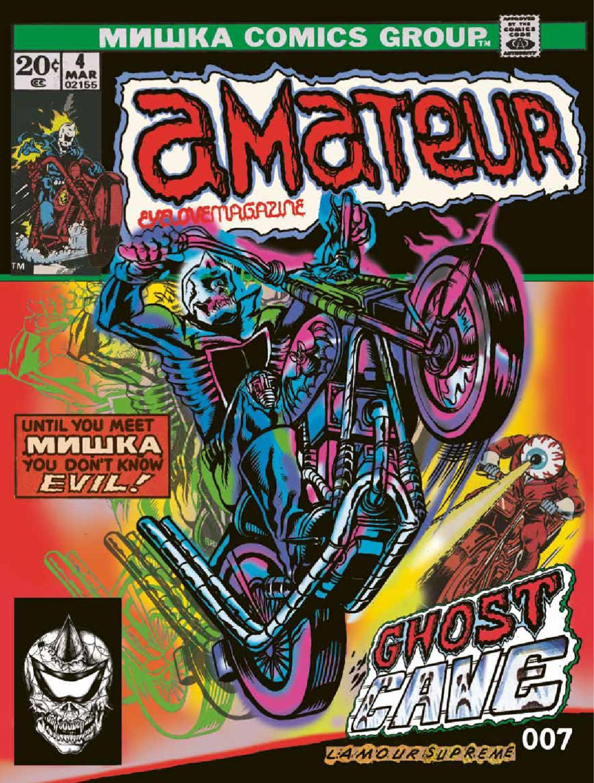 Amateur magazine 007 by amateur magazine issuu