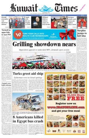 27 Dec by Kuwait Times - issuu 48798fd79bddd