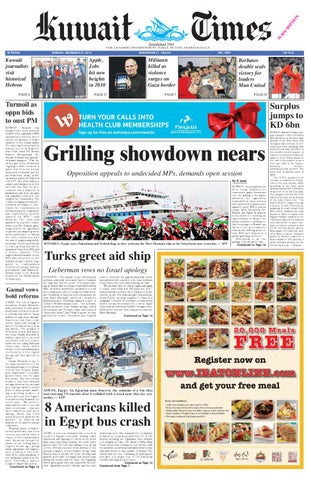 27 Dec By Kuwait Times Issuu