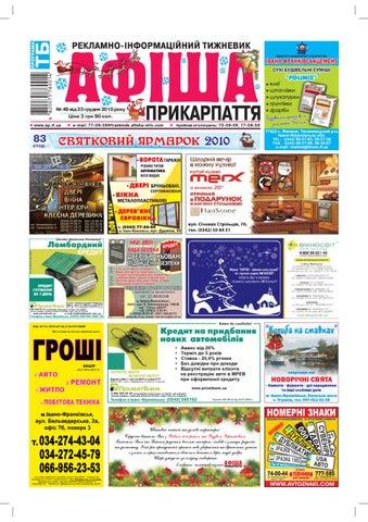 afisha455 by Olya Olya - issuu cf37aa4a0d77c