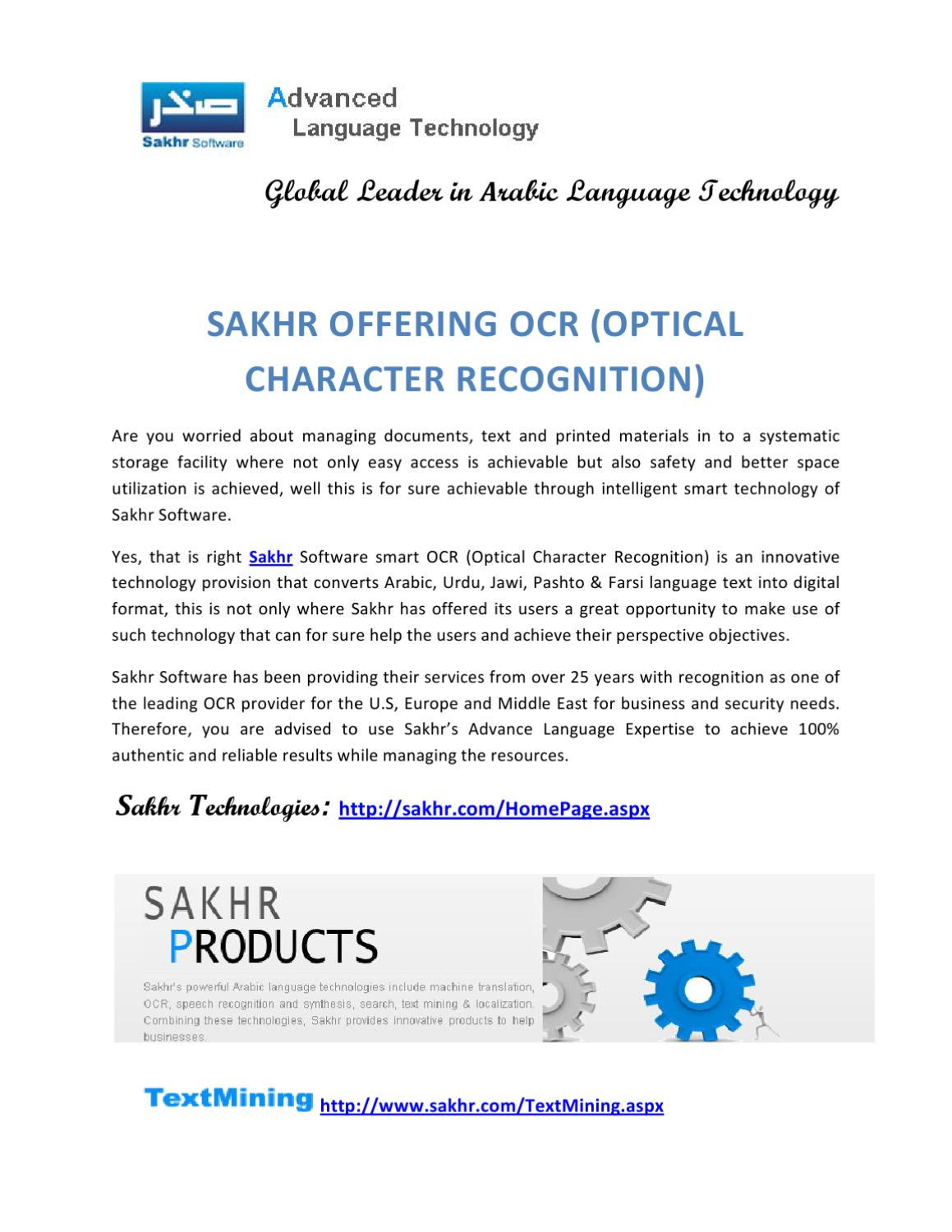 Sakhr Offering OCR (Optical Character Recognition) by Alisha