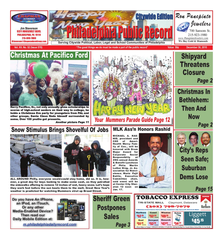 Pacifico Ford Philadelphia: PR-670-P By The Public Record