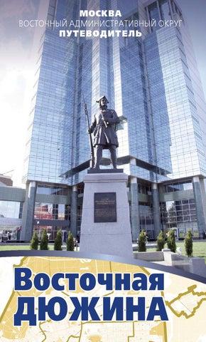 Купить трудовой договор Боевская 2-я улица купить справку на удо в москве