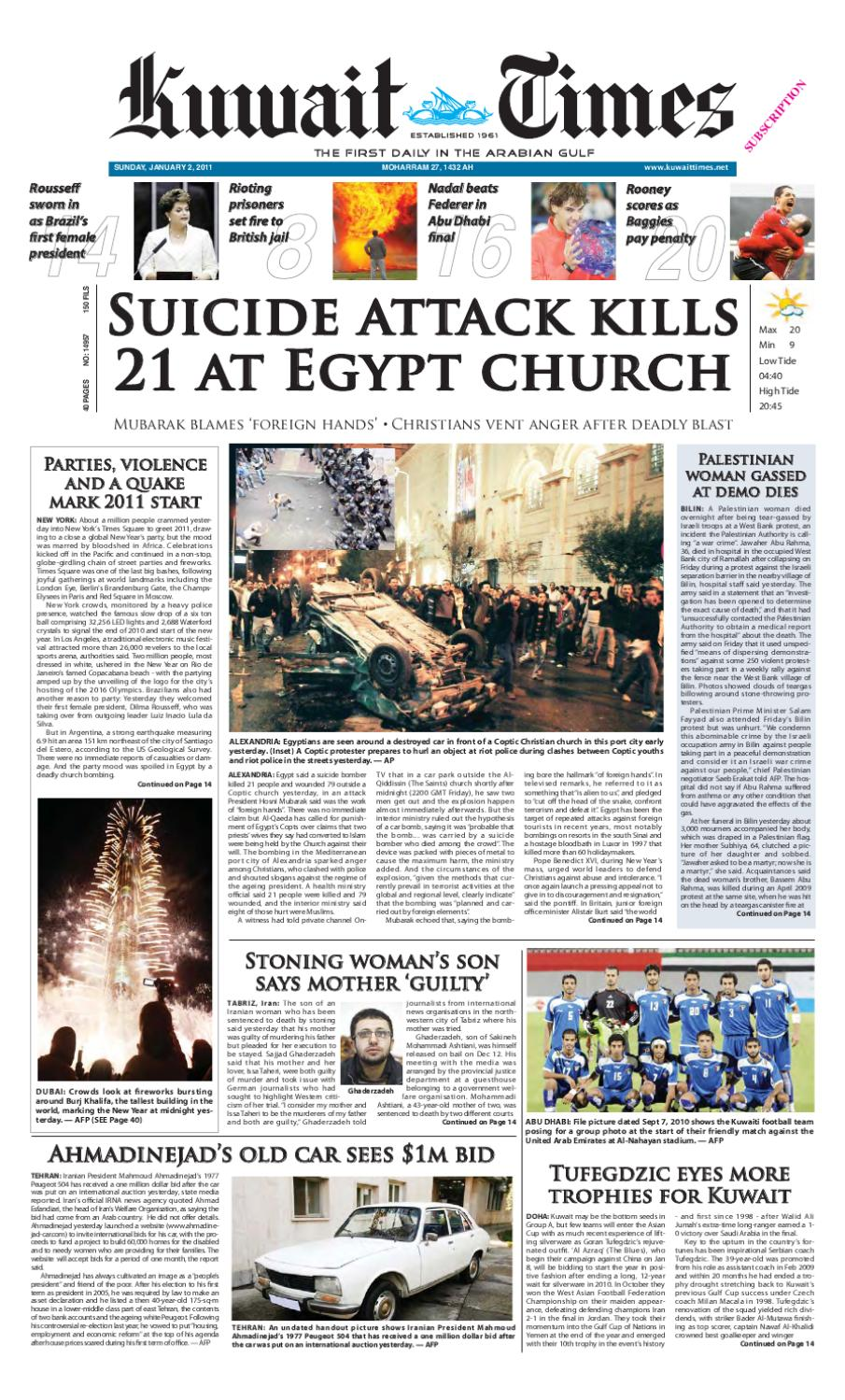 2 Jan By Kuwait Times Issuu