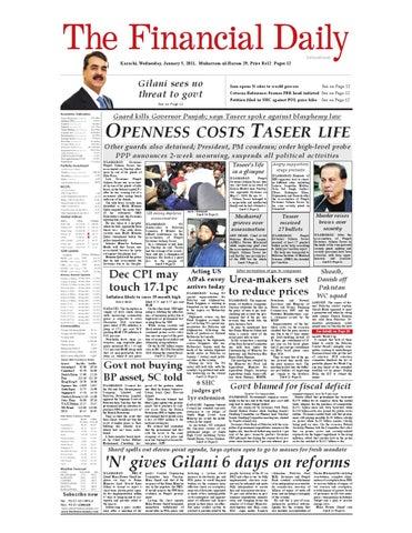 international karachi wednesday january 5 2011 muharram ul haram 29 price rs12 pages 12