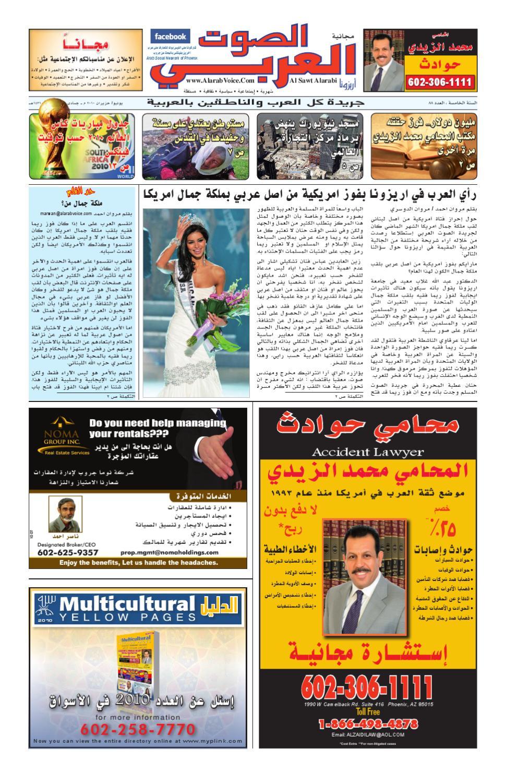 f07fa8731 Arab Voice June 2010 by Arabesque Media & Breek Media - issuu
