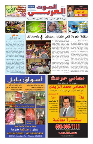 c4736198c Arab Voice Sep 2010 by Arabesque Media & Breek Media - issuu