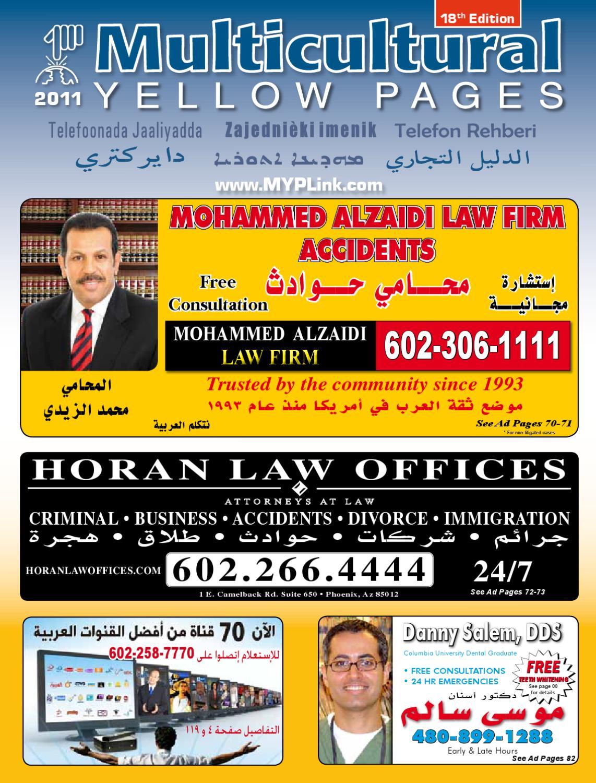 277d5e891 MYP 2011 by Arabesque Media & Breek Media - issuu