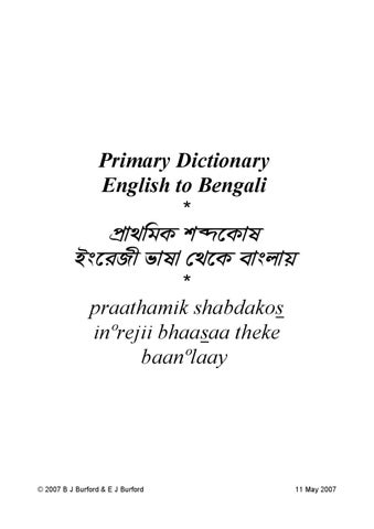 Best English to Bengali Dictionary by Golda Markovic - issuu
