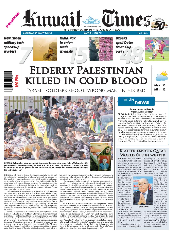 8th Jan By Kuwait Times Issuu