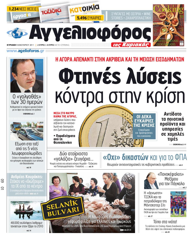 βόρειες ζέρσεϊ χρονολογίων ιστοσελίδες Σκορπιός αυξανόμενο ραντεβού Σκορπιός ήλιος
