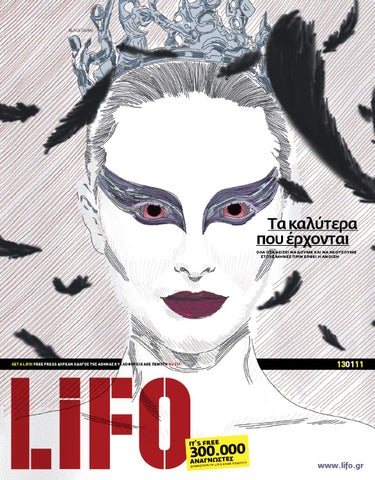 9104a66d8468 231 by Lifo Magazine - issuu