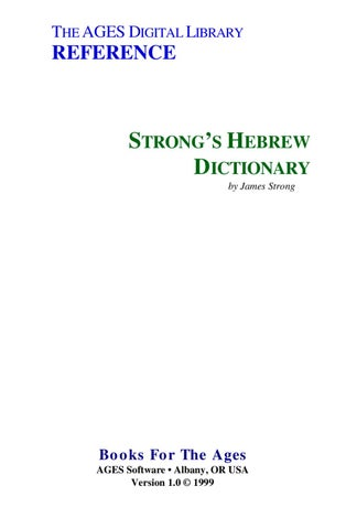 998c29fd17b3b Strongs Hebrew-to-English-Dictionary-by-James-Strong 1 by Ariel ...
