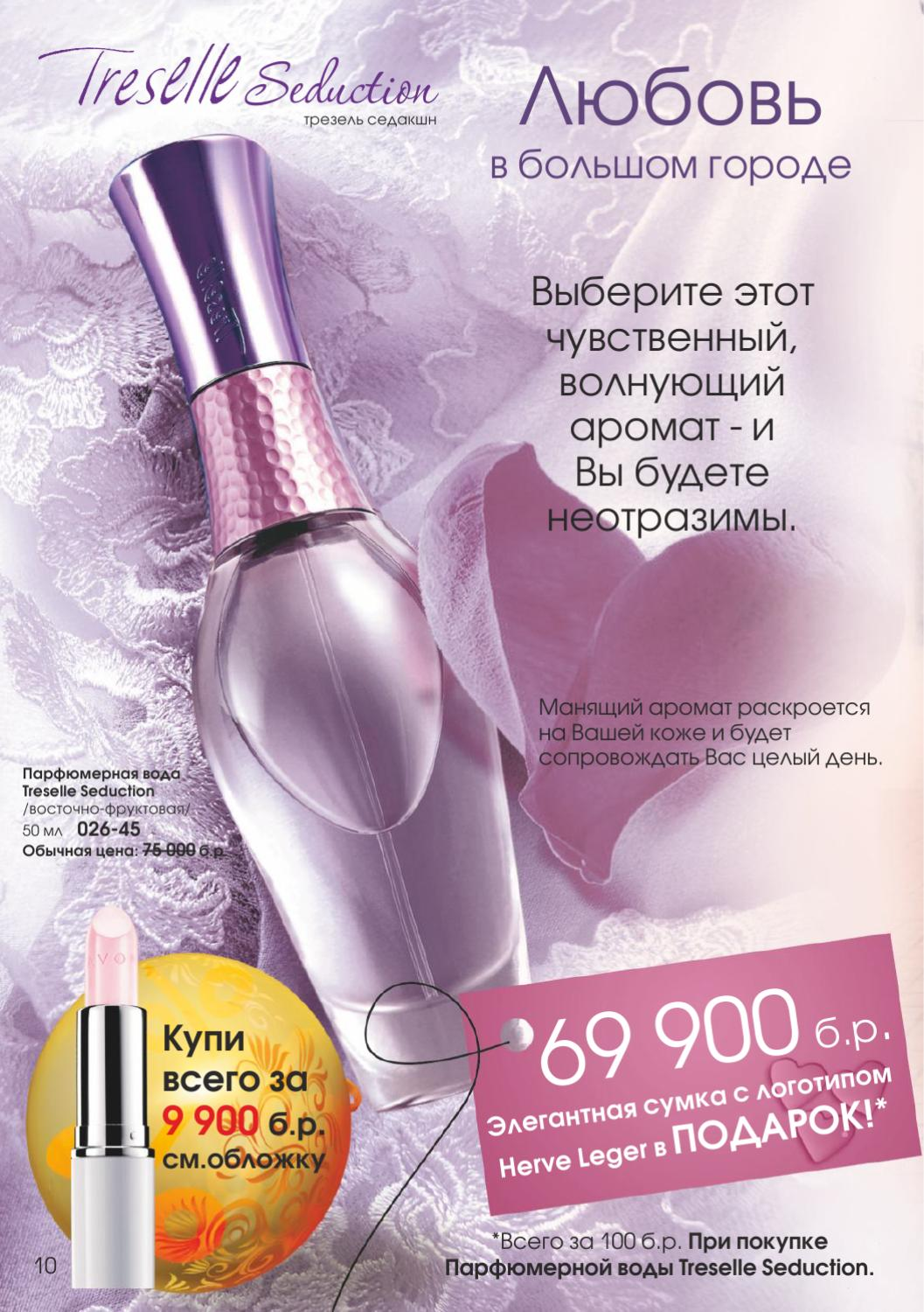 Avon коннект купить набор косметики украина