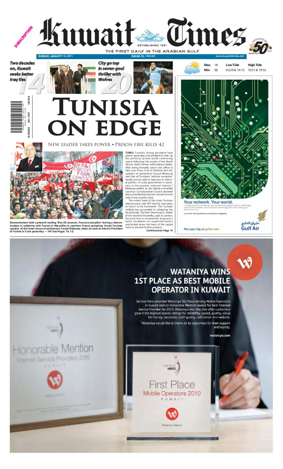 16 Jan By Kuwait Times Issuu