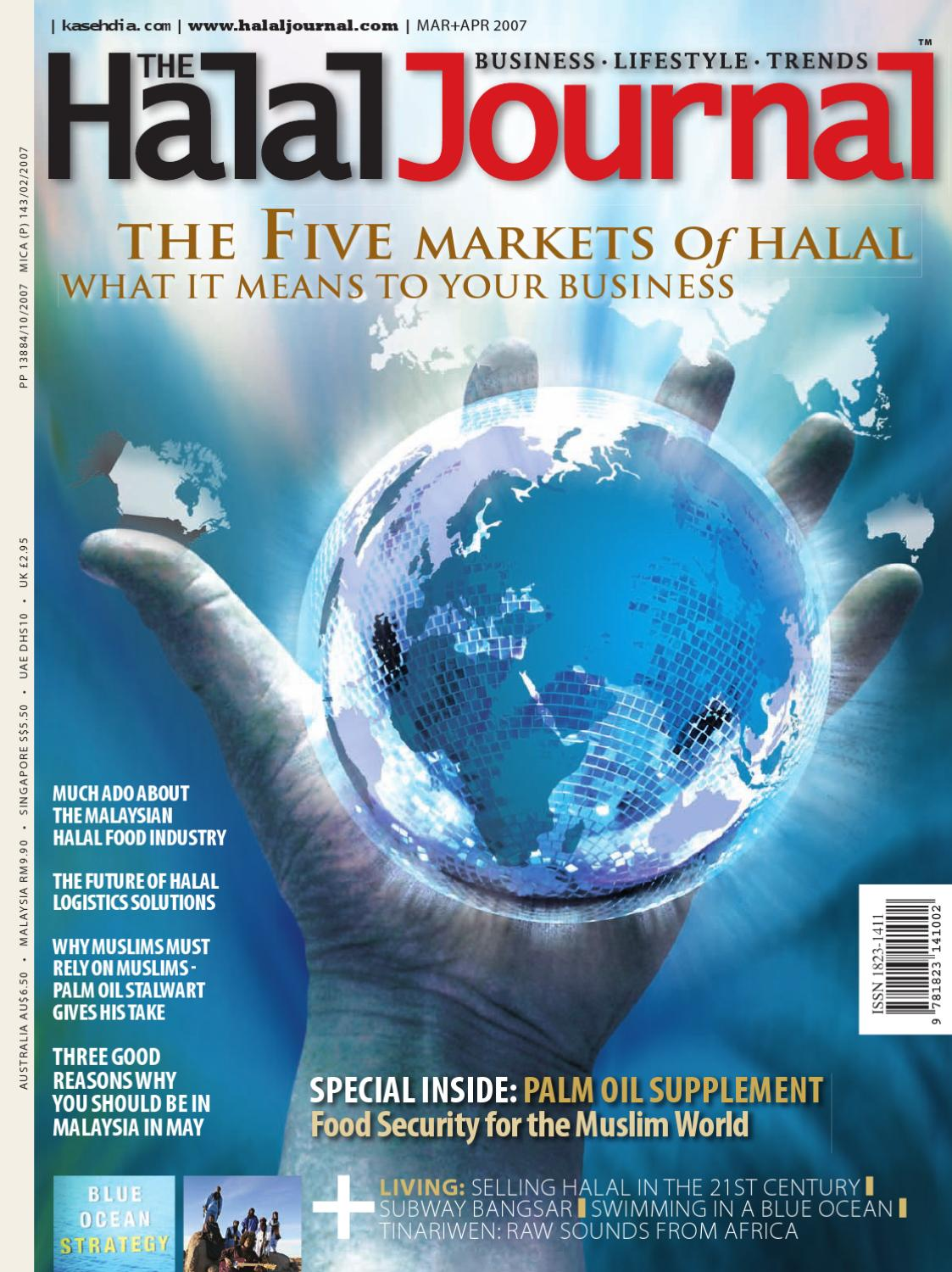 The Halal Journal - March April 2007 by The Halal Journal - issuu be6c63fcd