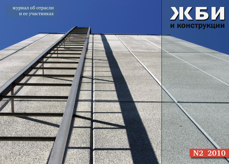 Ксск бетон цена слив из цементного раствора