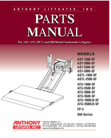 anthony ats, atu, fp-3 and sm liftgate parts manual