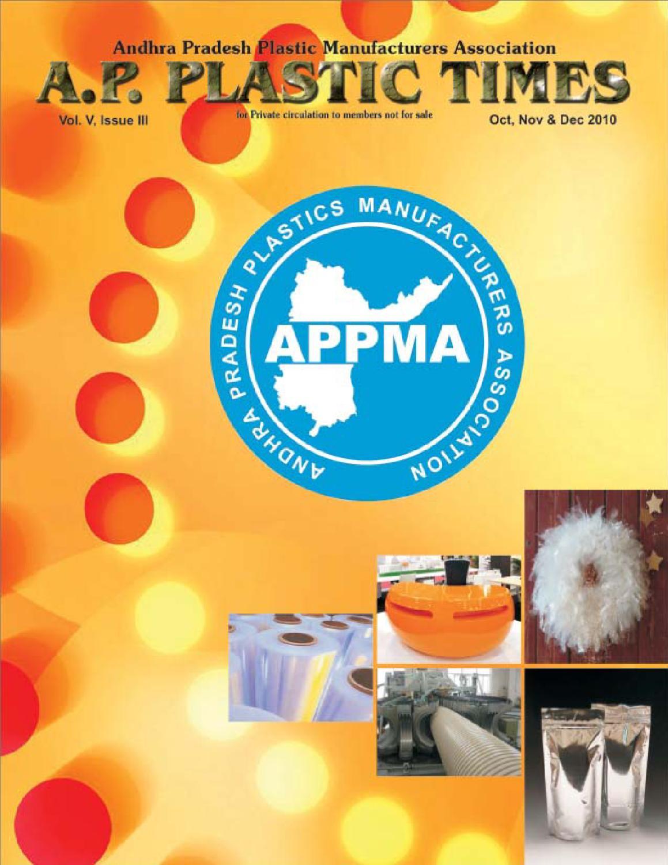 Andhra Pradesh Plastics Manufacturers Association by Paras Jagirdar ...