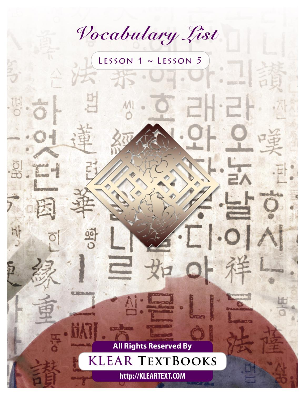 Workbooks integrated korean workbook pdf : KLEAR | Korean Vocabulary List Lesson 1 ~ Lesson 5 by Diane Park ...