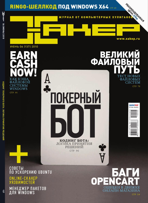 Inurl index php showtopic игровые автоматы онлайн бесплатно играть сколько дает выиграть казино