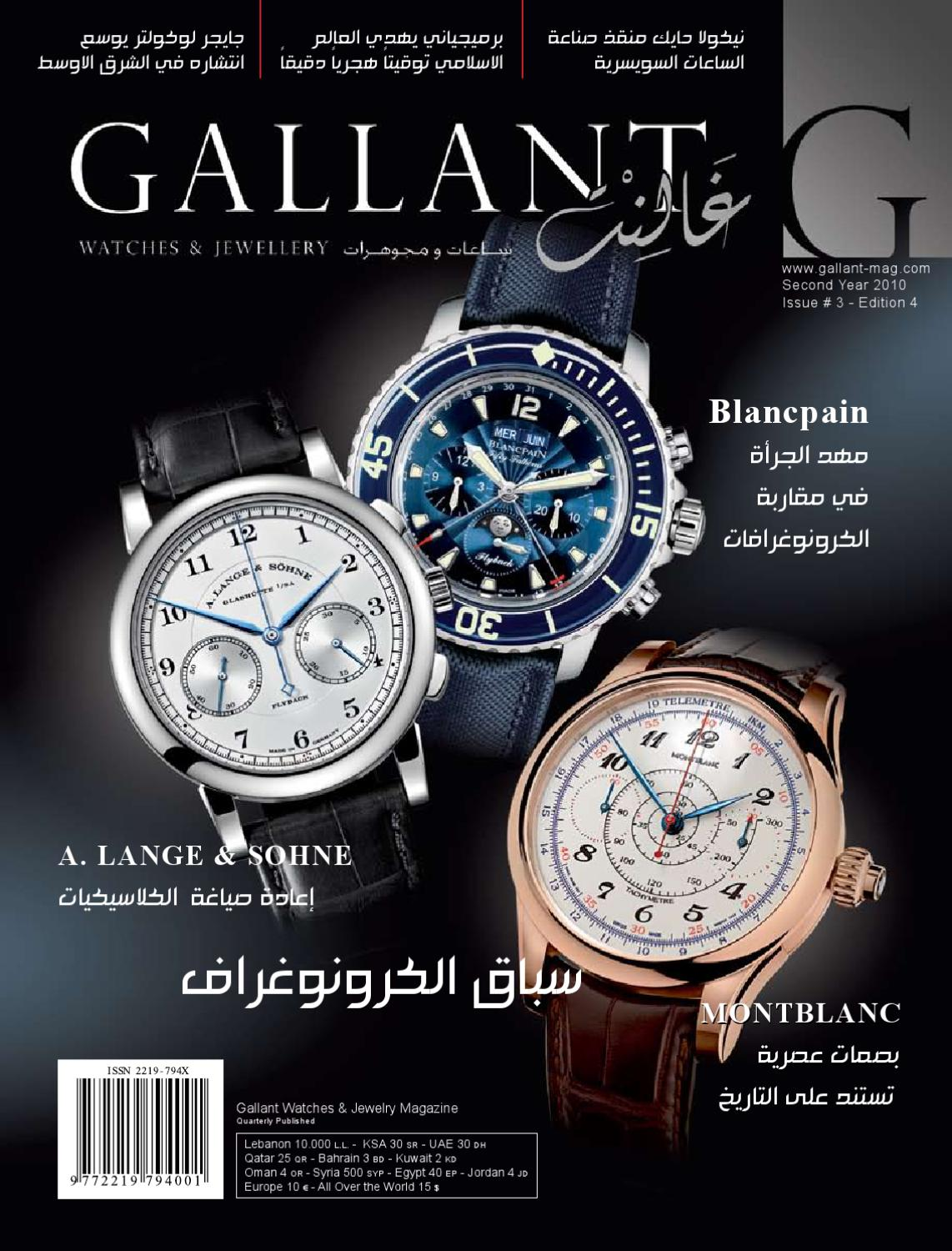 6a4b5784c GALLANT Watches & Jewelry Arabic Magazine غالنت ساعات و مجوهرات by Amer  Tayara - issuu
