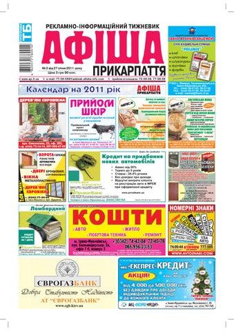 22de3368b74ff3 afisha457 by Olya Olya - issuu