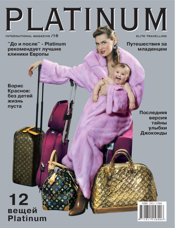 Platinum magazine №16 by crystalgroup - issuu 2f973317e72