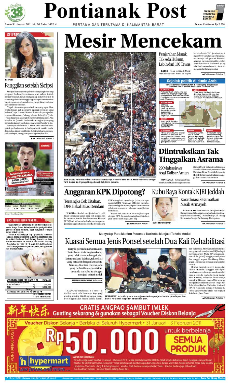 Download Sketsa Gambar Bundaran Ale Ale Ketapang