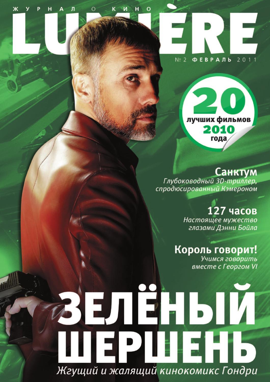 Поцелуй С Екатериной Вилковой Под Водой – На Крючке! (2010)