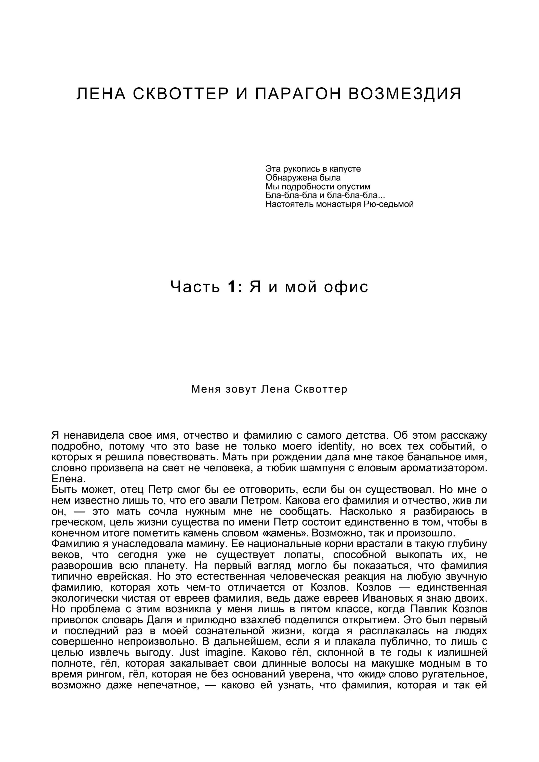 Русске юные девственцы в нейлоновых калгоках порно
