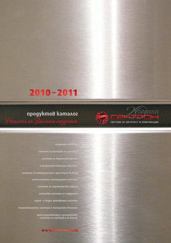 99f6db30f5a Продуктов каталог by Sectron - security and communication systems ...